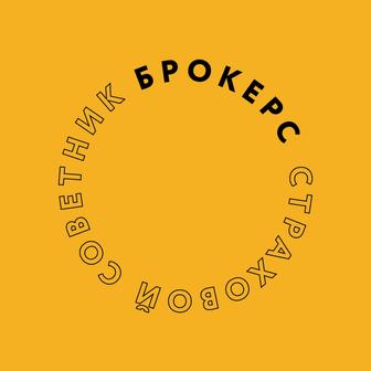 Брокерс РФ