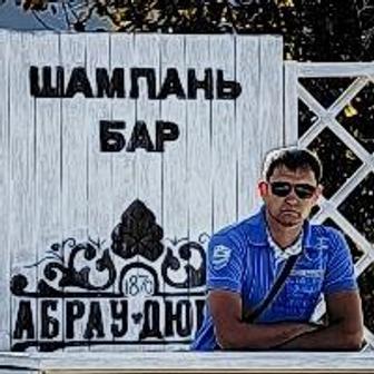 Oleg New vision
