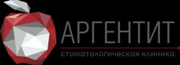 АРГЕНТИТ