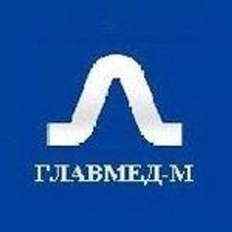 ООО ГЛАВМЕД-М