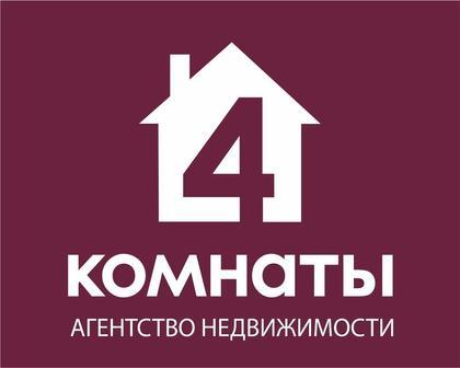 """Агентство недвижимости """"4 Комнаты"""""""