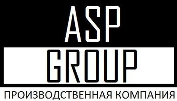 """Производственная компания""""ASP-group"""""""