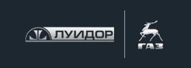 Автоцентр ГАЗ Луидор