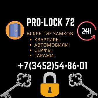 PRO-LOCK72
