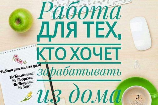 """ООО """"Триумф Партнерс"""""""