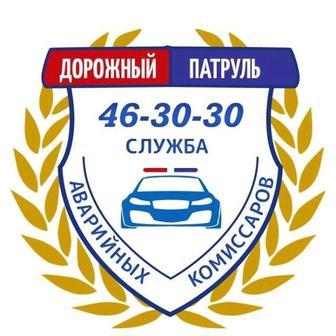 Патруль21.рф