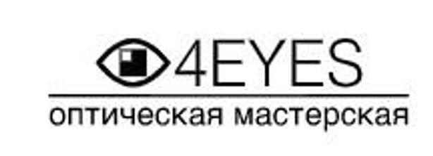 4Eyes