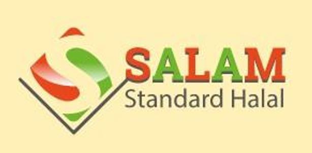Салам