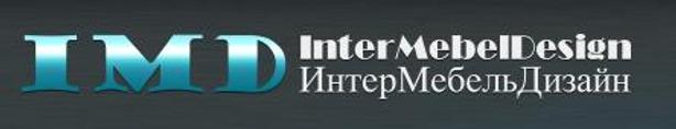 ИнтерМебельДизайн