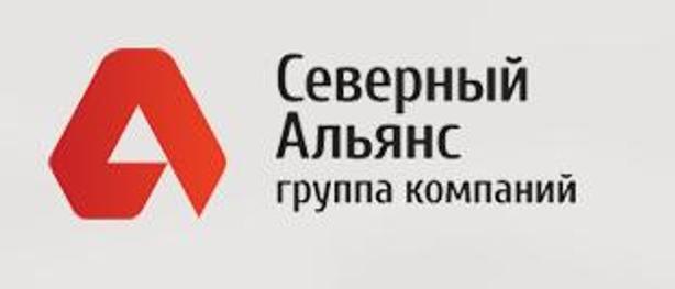 Северный Альянс, группа компаний