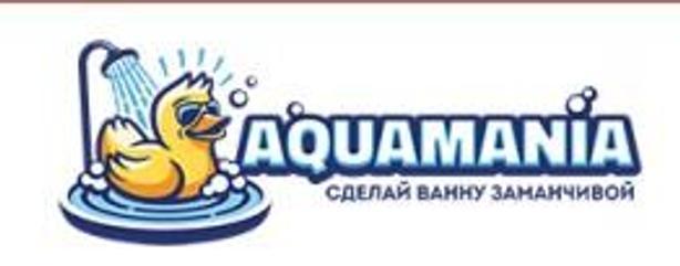 Аквамания