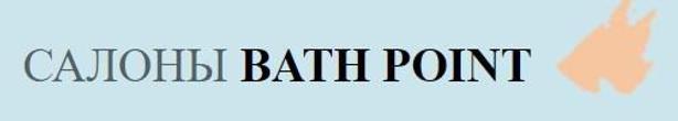 Bath Point