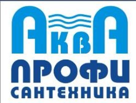 Аква профи