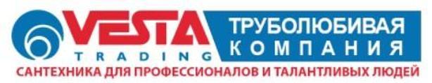 Веста Трейдинг