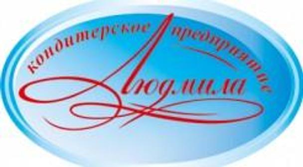 Кондитерский цех Людмила