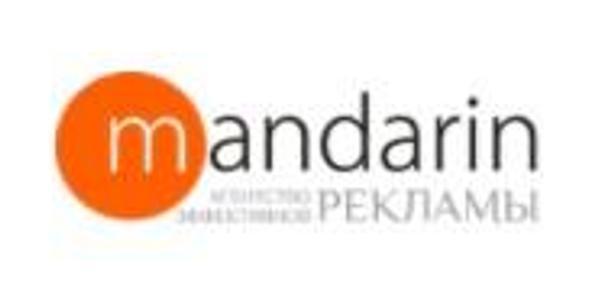 РПК Мандарин