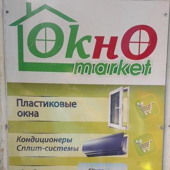Окно market