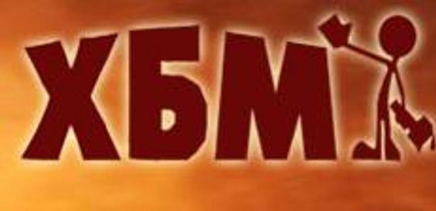 Строительная база ХБМ