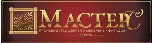 Магазин Дверей МастерС