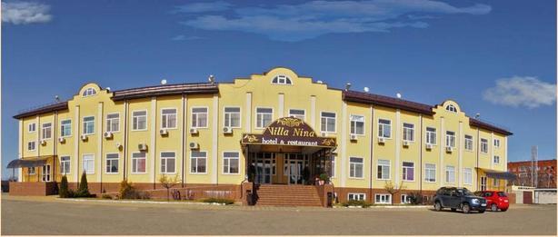 Villa Nina, гостинично-ресторанный комплекс