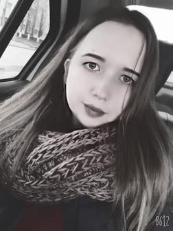 Дегтярева Олеся