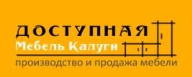Мебель Калуги