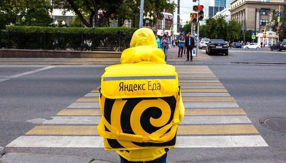 Партнёр сервиса Яндекс.Еда