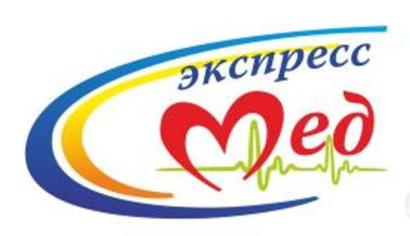 Мед Экспресс, медицинский центр