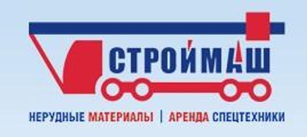 Строймаш-Сервис