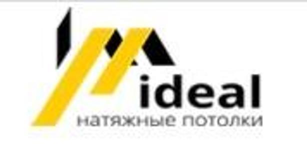 Идеал