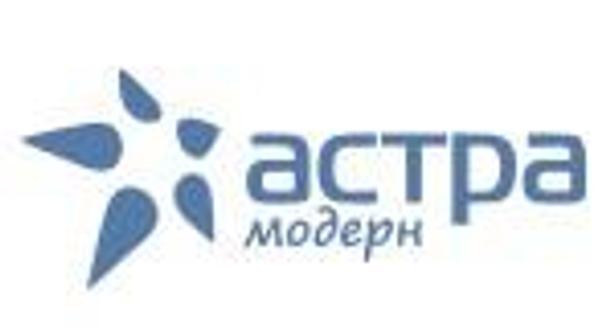 Астра Модерн