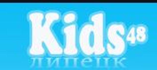 Kids48