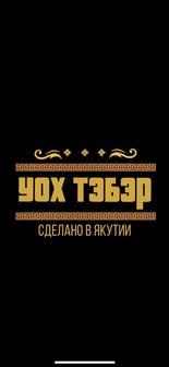 ИП Саввинов А.В.