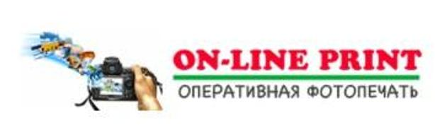 On-Line Print