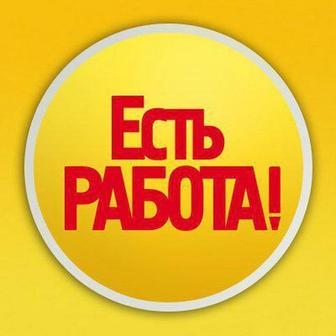 ИП Белова