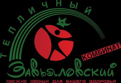 """АО""""Тепличный комбинат""""Завьяловский"""""""