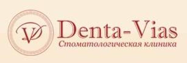 Дента-Виас