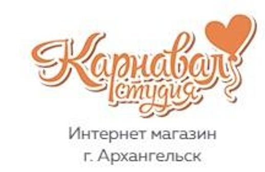 ЦВЕТЫ & ШАРЫ KARNAVAL