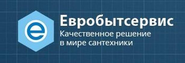 Евробытсервис