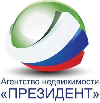 """Агентство недвижимости""""ПРЕЗИДЕНТ"""""""
