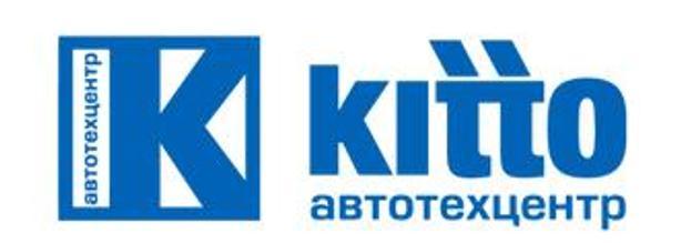 kitto Автотехцентр