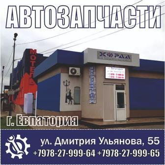 """ООО""""Хорда"""""""
