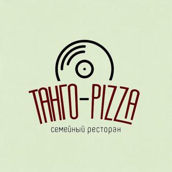 Танго Pizza