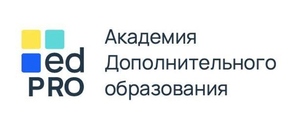 ООО «Международная академия дополнительного профессионального образования»