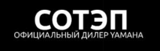 СОТЭП - Улан-Удэ