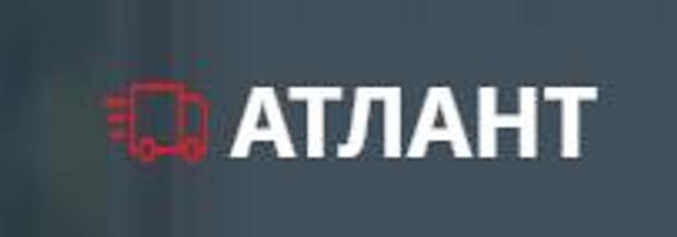 Атлант
