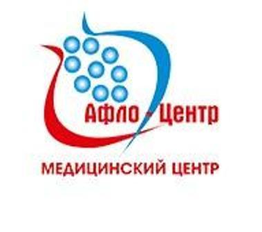 Афло-центр