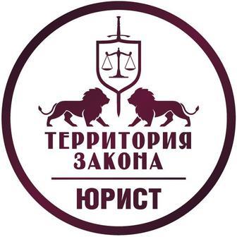 Территория Закона