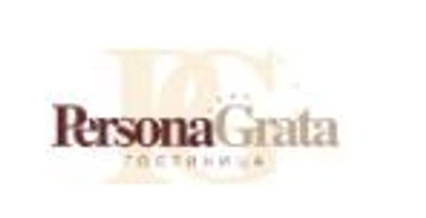 PersonaGrata, гостиница