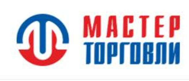 Мастер Торговли